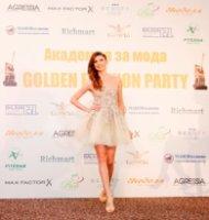 Златно модно парти