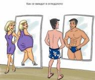 12 огромни разлики между жените и мъжете