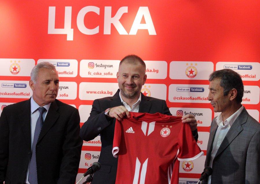ЦСКА пак заложи на млад и перспективен треньор