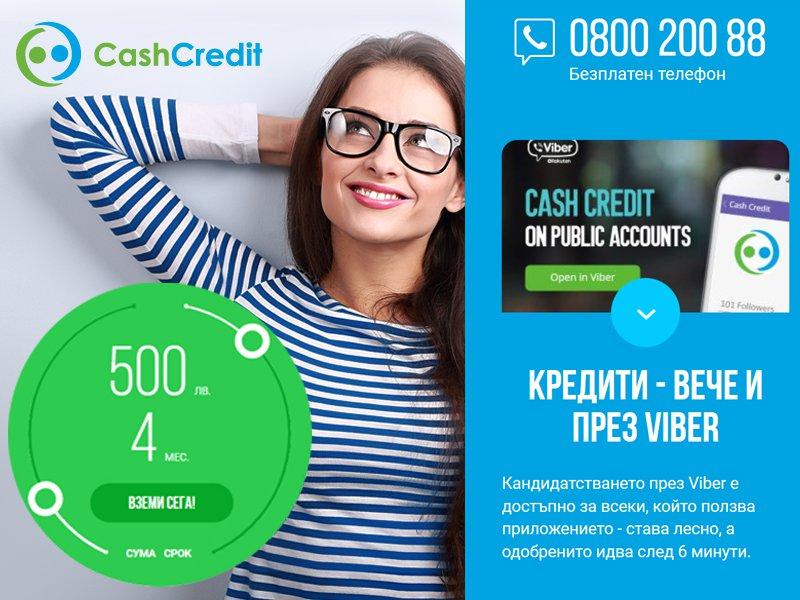 f4ca46fd7b0 Izbiram.bg е информационен портал, който сравнява и анализира условията на  компании от различни финансови сектори – банкиране, застраховане,  кредитиране и ...