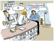 Куриозни случки из българските аптеки