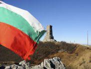 Изборът да си българин