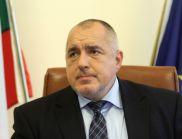 Директорът на ФБР отива при Борисов в Министерски съвет