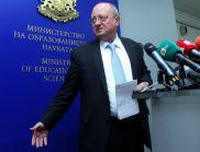 Образователният министър със специален съветник по ромските въпроси