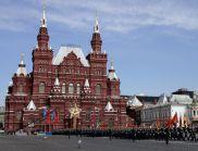 Русия е издала забрана за влизане срещу официални европейски лица