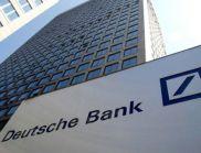 Deutsche Bank закрива около 200 клона