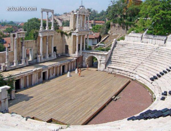 Пловдив в топ 7 на най-добрите туристически организации в света