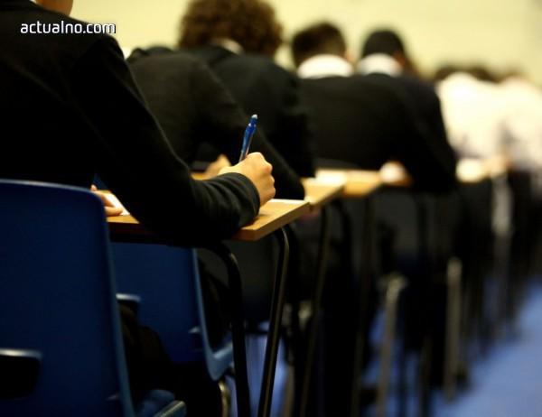 Все повече училища у нас въвеждат иновативни методи на образование