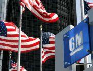 GM е заплашен с глоба от над $1 млрд.
