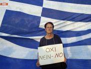 """Истината за гръцкия дълг - каква е версията на """"Сириза"""""""