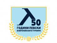 Левски и Юргорден се споразумяха официално за приятелски мач