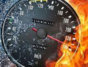 Конфискация на колата, ако превишиш ограничение със 70 км/ч!