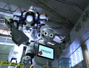 Емоционален робот ще тръгва на работа