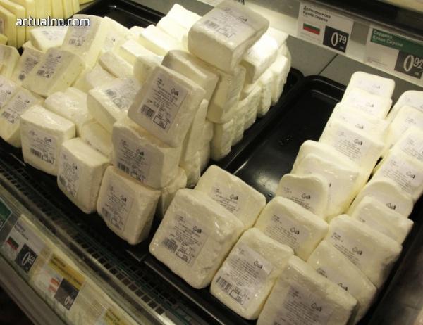 Три фирми са глобени за влагане на растителни мазнини в сирене