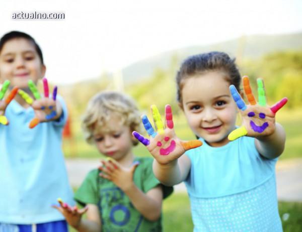 1 юни е - Ден на детето!