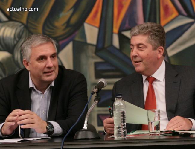 АБВ откри процедурата за номинации за нов председател