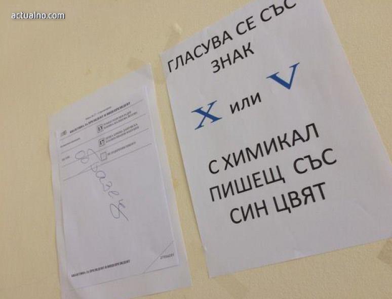 Българите в чужбина се активизираха с искания за откриване на секции