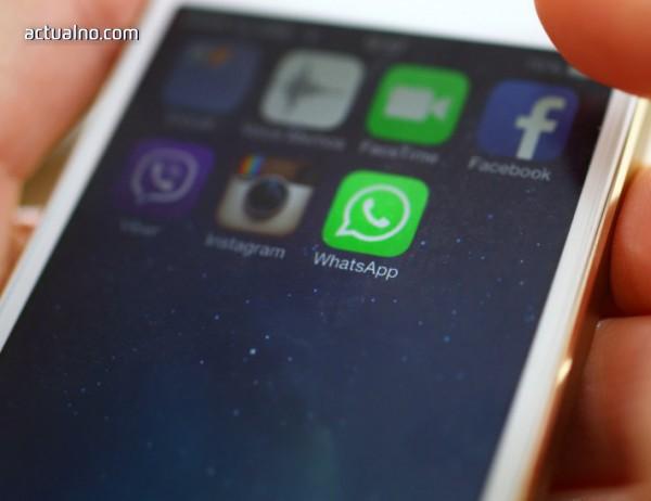 WhatsApp пуска функция за възстановяване на случайно изтрити файлове