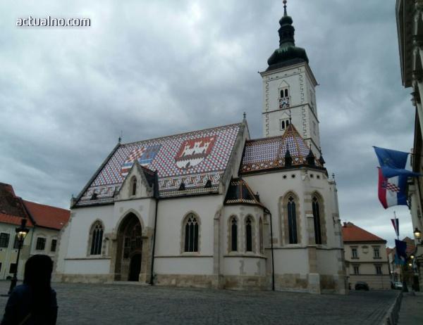 Хърватия се отказа от дискриминационни мита за Западните Балкани