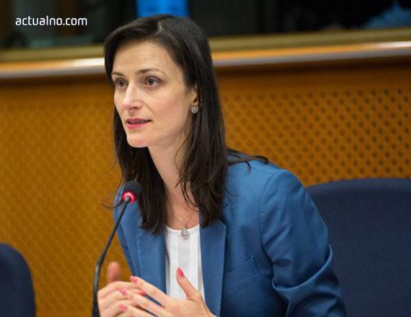 През май решават за цените на роуминга на Балканите