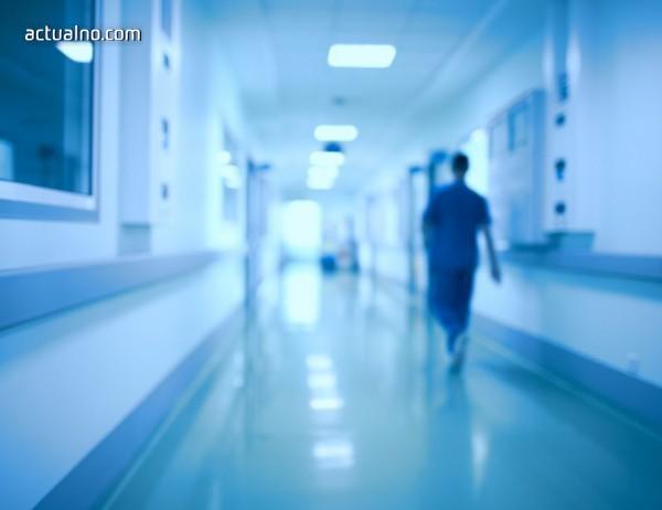 Зачестяват сигналите от българи, че клиники в Европа отказват да ги лекуват