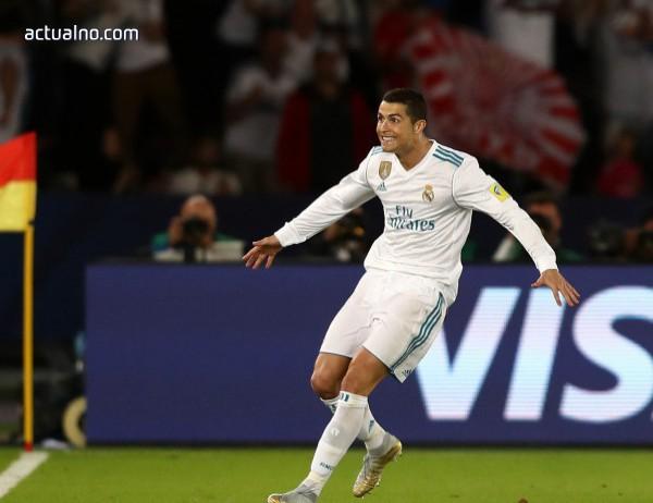 Реал Мадрид отново стъпи на световния връх
