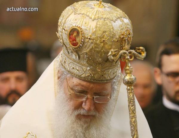 Изведоха Патриарх Неофит от реанимацията