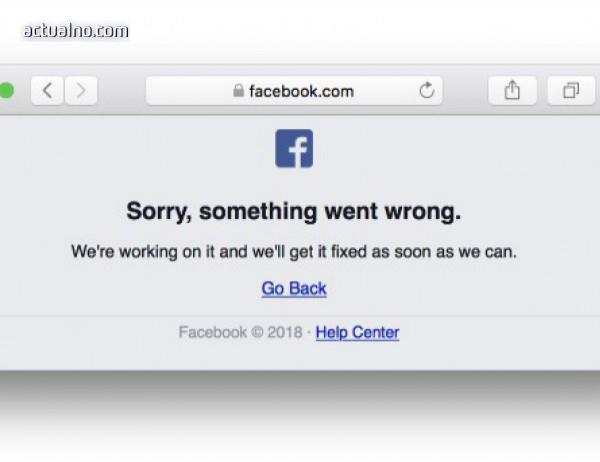 Facebook се срина в САЩ и Русия
