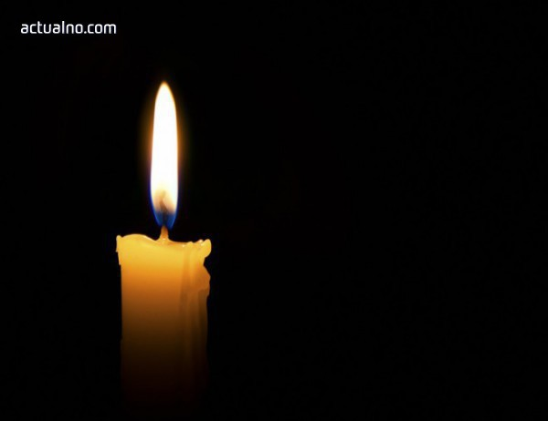 Ден на траур в община Павликени