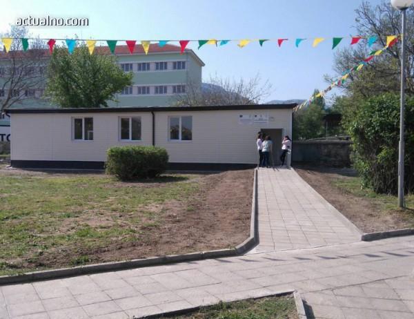 Нов Център за иновативни услуги ще оказва подкрепа на хората с увреждания в Асеновград
