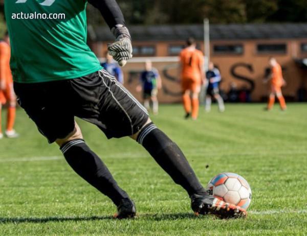 Община Тетевен организира Гергьовденски турнир по футбол