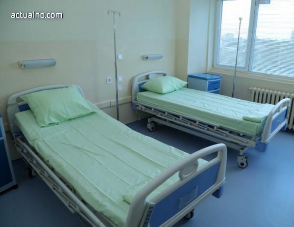 Над 50% от българите смятат, че лечението в болница е скъпо