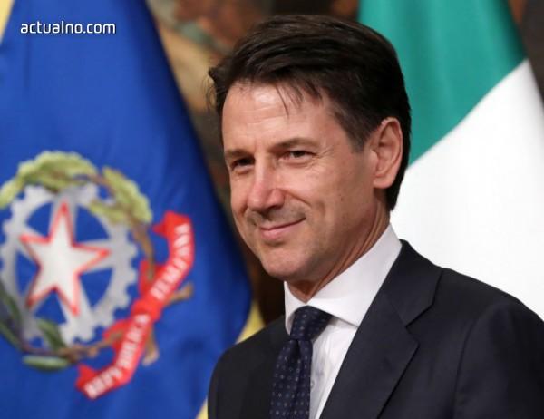 Конте: Италия няма да напусне ЕС или да се откаже от еврото