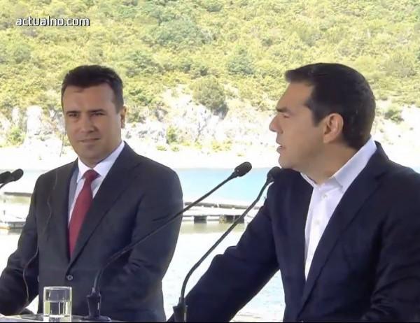 Заев: С Ципрас оставаме посветени на новите Балкани