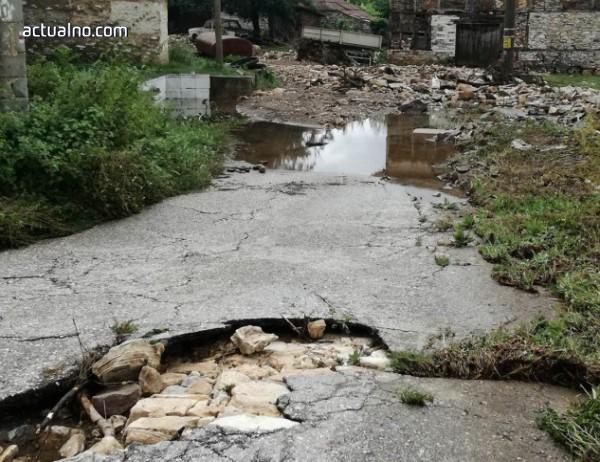 Отмениха бедственото положение в общините Мизия, Хайредин и Борован