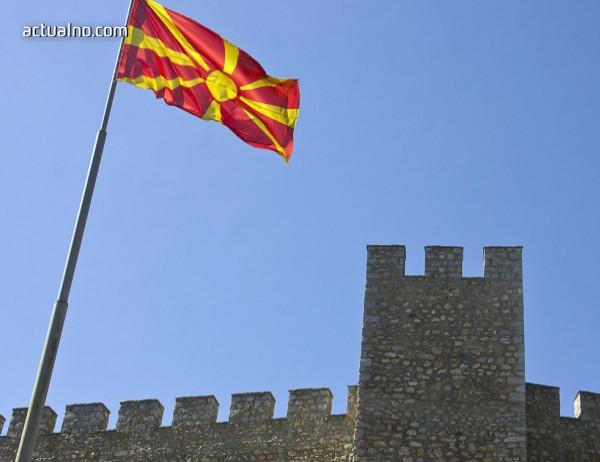 Washington post: Македония е малка страна с голям руски проблем