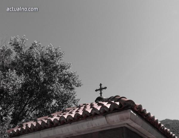 Св. апостол Филип