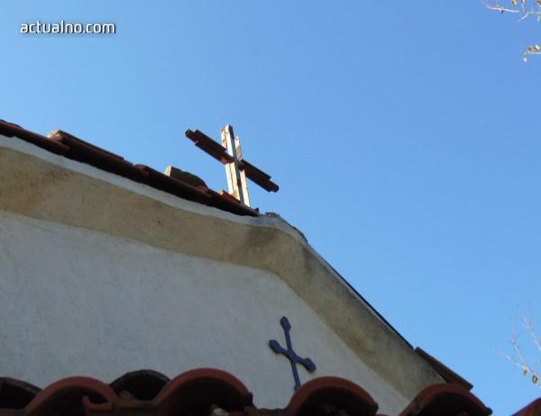 Св. мъченица Ириада