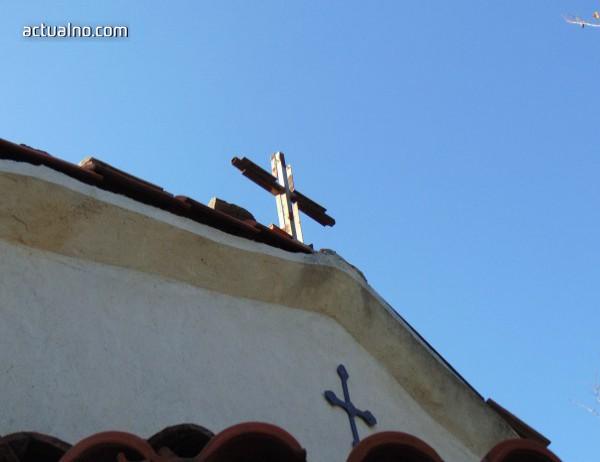 Свети свещеномъченик Киприан