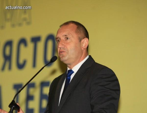 Радев: Решението на Македония за името трябва да сближи още повече страните ни