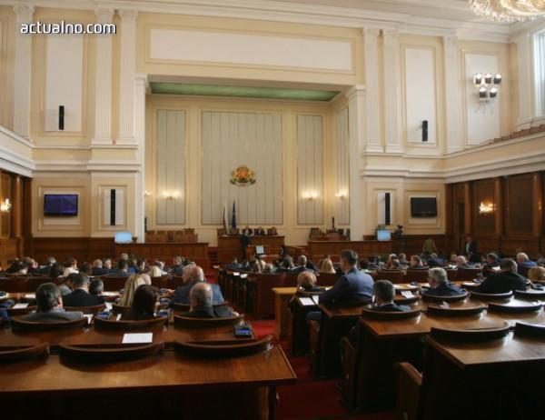 Електронна система ще следи наличностите на лекарствата в България