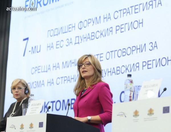 Захариева: Работим за по-голяма свързаност на страните от Дунавския регион