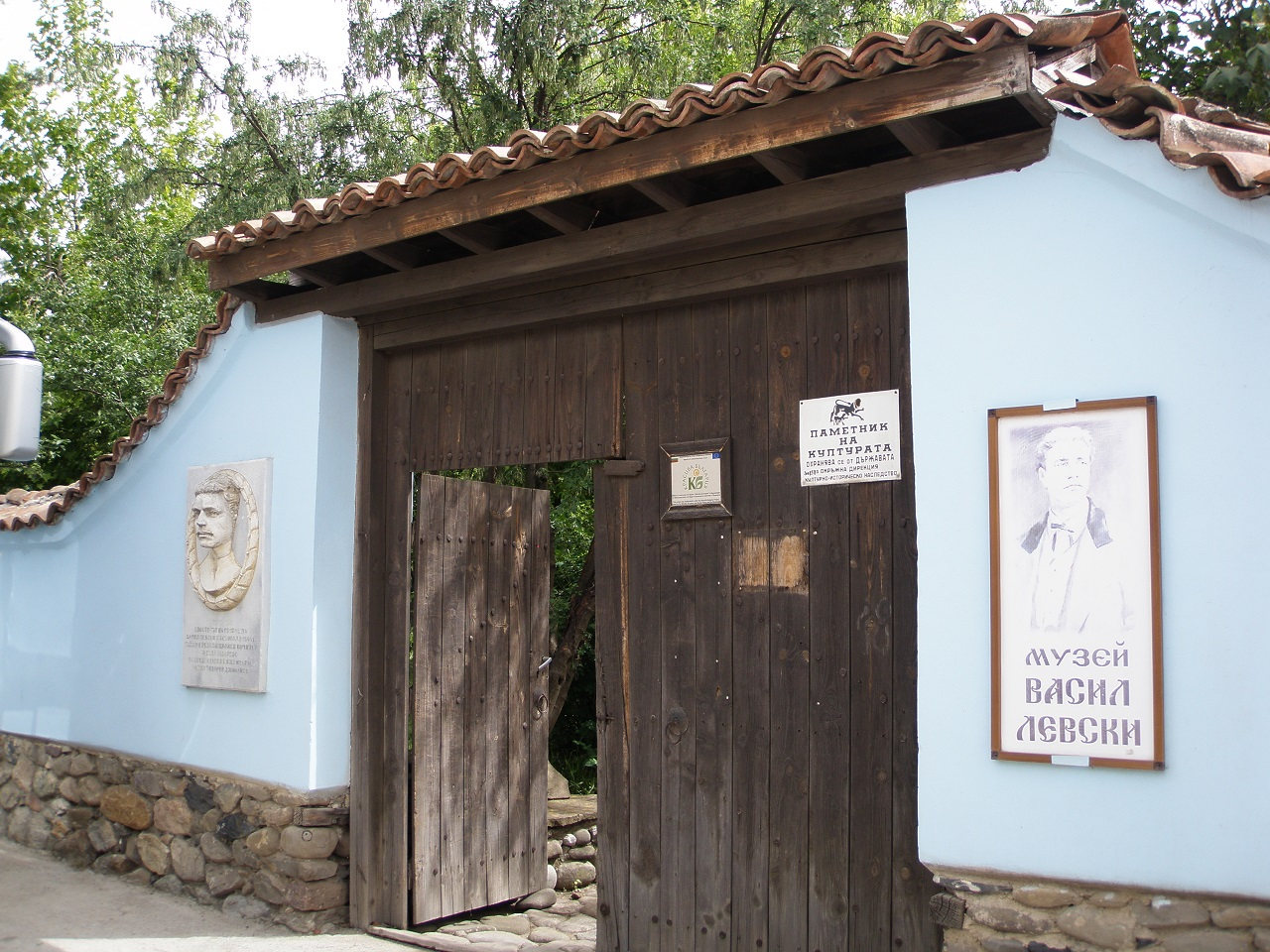 Джанановата къща - с. Габарево, Павел баня