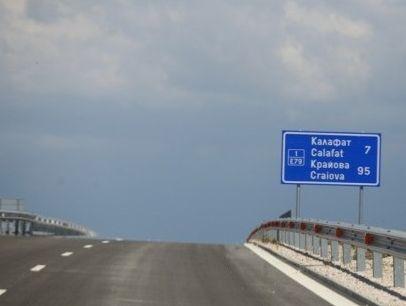 До две години започва строителството на мостовете с Румъния