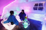 Леден музей в Сеул