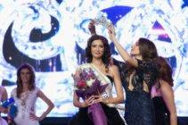 Мис България 2016