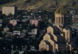 Красотата на Тбилиси