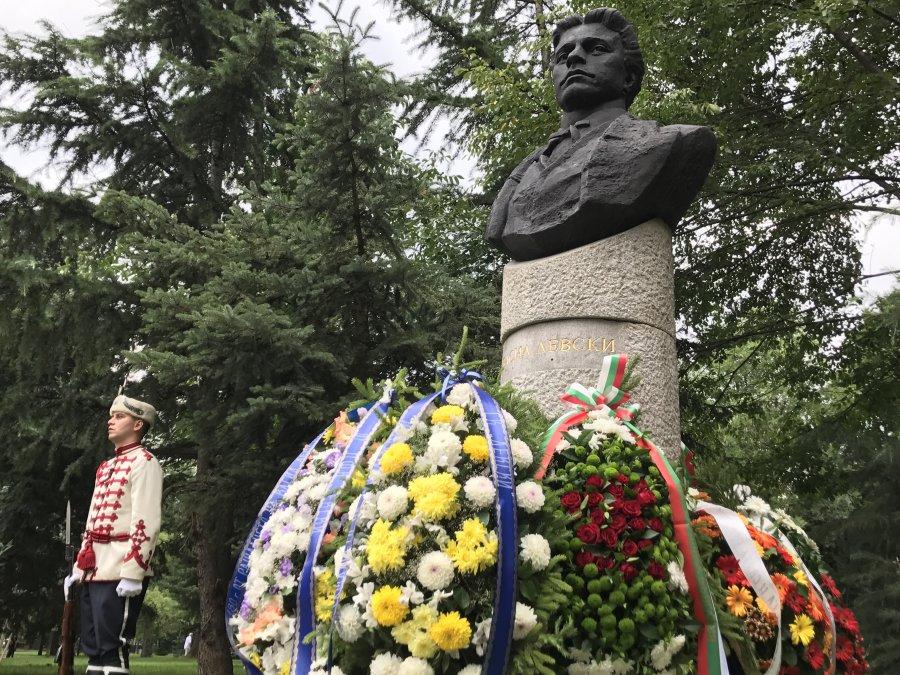 180 г. от рождението на Васил Левски