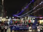 Два протеста в София заради Пирин