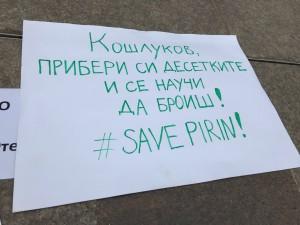 """""""Зелените"""" на протест срещу цензурата в БНТ"""